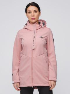 Спортивный костюм женский осенний весенний softshell персикового цвета купить оптом в интернет магазине MTFORCE 02021P