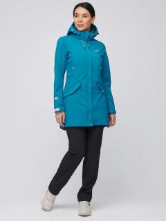 Спортивный костюм женский осенний весенний softshell бирюзового цвета купить оптом в интернет магазине MTFORCE 02026Br
