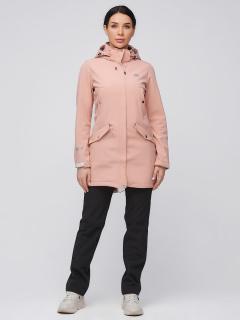 Спортивный костюм женский осенний весенний softshell персикового цвета купить оптом в интернет магазине MTFORCE 02026P