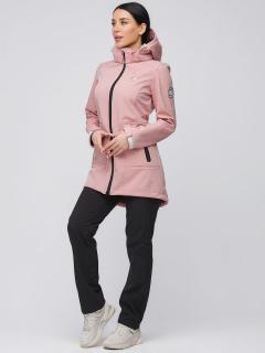 Спортивный костюм женский осенний весенний softshell персикового цвета купить оптом в интернет магазине MTFORCE 02028P