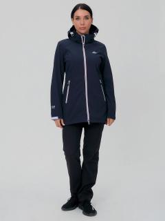 Женский осенний весенний костюм спортивный softshell темно-синего цвета купить оптом в интернет магазине MTFORCE 02029TS