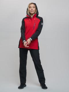 Женский осенний весенний костюм спортивный из ткани softshell виндстоппер красного цвета купить оптом в интернет магазине MTFORCE 02030Kr