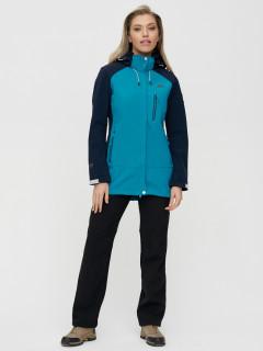 Женский осенний весенний костюм спортивный из ткани softshell виндстоппер купить оптом в интернет магазине 02030S