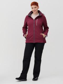 Женский осенний весенний костюм спортивный из ткани softshell большого размера бордового цвета купить оптом в интернет магазине MTFORCE 02031-1Bo
