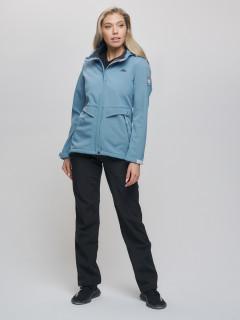 Женский осенний весенний костюм спортивный из ткани softshell виндстоппер голубого цвета купить оптом в интернет магазине MTFORCE 0203Gl
