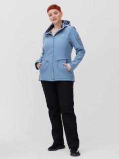 Женский осенний весенний костюм спортивный из ткани softshell большого размера голубого цвета купить оптом в интернет магазине MTFORCE 02032-1Gl