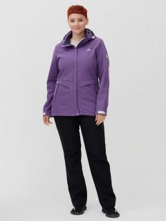 Женский осенний весенний костюм спортивный из ткани softshell большого размера фиолетового цвета купить оптом в интернет магазине MTFORCE 02032-1F