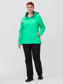 Женский осенний весенний костюм спортивный из ткани softshell большого размера зеленого цвета купить оптом в интернет магазине MTFORCE 02034-1Z