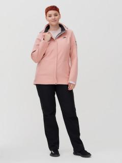 Женский осенний весенний костюм спортивный из ткани softshell большого размера розового цвета купить оптом в интернет магазине MTFORCE 02034-1R