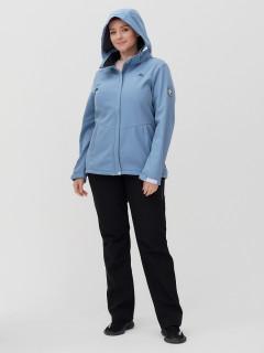 Женский осенний весенний костюм спортивный из ткани softshell большого размера голубого цвета купить оптом в интернет магазине MTFORCE 02034-1Gl