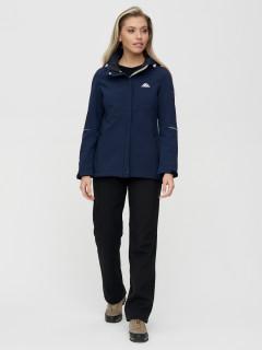 Женский осенний весенний костюм спортивный softshell купить оптом в интернет магазине MTFORCE 02038-1TS