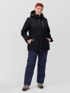 Женский зимний костюм горнолыжный большого размера черного цвета купить оптом в интернет магазине MTFORCE 02047Ch