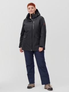 Женский зимний костюм горнолыжный большого размера темно-серого цвета купить оптом в интернет магазине MTFORCE 02047TC