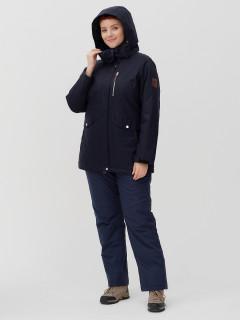 Женский зимний костюм горнолыжный большого размера темно-синего цвета купить оптом в интернет магазине MTFORCE 02047TS