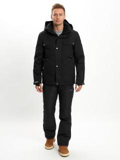 Купить горнолыжный костюм мужской оптом от производителя в Москве дешево 02088Ch