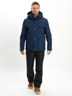 Купить горнолыжный костюм мужской оптом от производителя в Москве дешево 02088TS