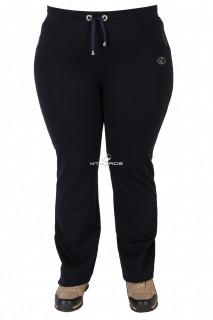 Купить оптом брюки трикотажные женские большого размера темно-синего цвета 02TS в интернет магазине MTFORCE.RU