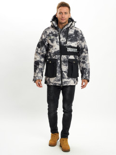 Купить молодежные зимние куртки удлиненную оптом от производителя дешево в Москве 059B