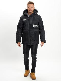 Купить молодежные зимние куртки оптом от производителя дешево в Москве 059Ch