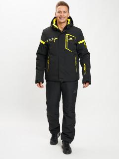 Купить горнолыжный костюм мужской оптом от производителя в Москве дешево 077014Ch