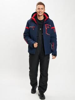 Купить горнолыжный костюм мужской оптом от производителя в Москве дешево 077014TS