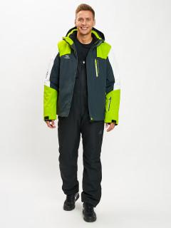 Купить горнолыжный костюм мужской оптом от производителя в Москве дешево 077018Z