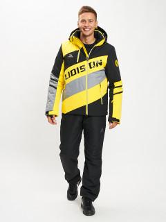 Купить горнолыжный костюм мужской оптом от производителя в Москве дешево 077022J