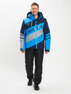 Фабрика производитель MTFORCE предлагает купить мужские зимние горнолыжные костюмы оптом от производителя дешево в Москве по выгодной и доступной цене с доставкой в городе *город*, а так же по всей России и СНГ. Артикул товара 077022S