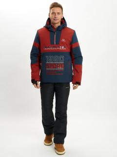 Купить горнолыжный костюм анорак мужской оптом от производителя в Москве дешево 077024Kr