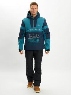 Купить горнолыжный костюм анорак мужской оптом от производителя в Москве дешево 077024TZ