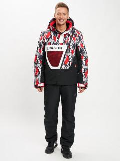 Купить горнолыжный костюм анорак мужской оптом от производителя в Москве дешево 077027Kr