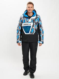Купить горнолыжный костюм анорак мужской оптом от производителя в Москве дешево 077027S