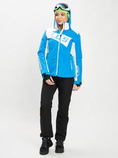 Купить горнолыжный костюм женский оптом от производителя в Москве дешево 077030S