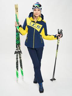 Купить горнолыжный костюм женский оптом от производителя в Москве дешево 077030TS