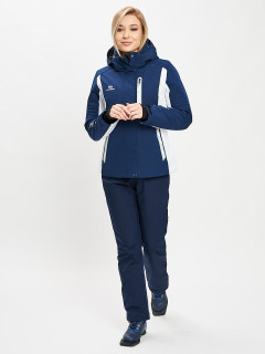 Купить горнолыжный костюм женский оптом от производителя в Москве дешево 077034TS