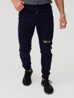 Спортивные мужские зимние темно-синего цвета купить оптом в интернет магазине MTFORCE 1040TS