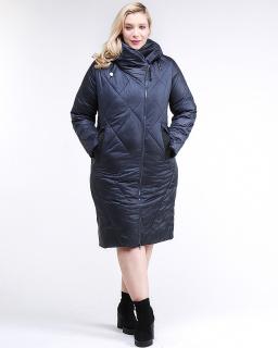 Купить оптом женскую зимнюю классику куртку большого размера темно-синего цвета в интернет магазине MTFORCE 105-917_84TS