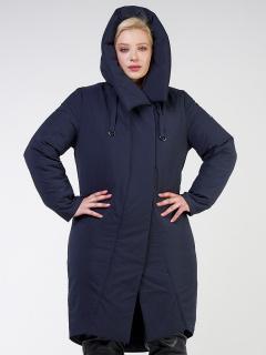 Купить оптом женскую зимнюю классику куртку большого размера темно-синего цвета в интернет магазине MTFORCE 118-932_15TS