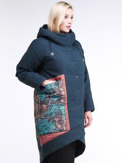 Купить оптом женскую зимнюю классику куртку большого размера темно-зеленного цвета в интернет магазине MTFORCE 112-901_14TZ