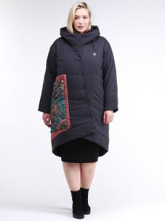Купить оптом женскую зимнюю классику куртку большого размера темно-серого цвета в интернет магазине MTFORCE 112-901_18TC