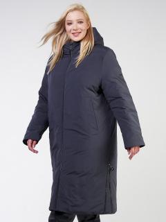 Купить оптом женскую зимнюю классику куртку большого размера темно-синего цвета в интернет магазине MTFORCE 114-935_123TS