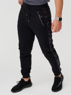 Спортивные мужские зимние черного цвета купить оптом в интернет магазине MTFORCE 1169Ch