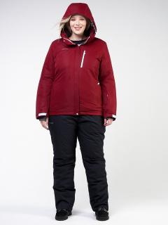 Горнолыжный костюм женский зимний большого размера бордового цвета купить оптом в интернет магазине MTFORCE 011982Bo