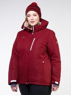 Купить оптом женскую зимнюю горнолыжную куртку большого размера бордового цвета в интернет магазине MTFORCE 11982Bo