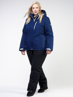 Горнолыжный костюм женский зимний большого размера темно-синего цвета купить оптом в интернет магазине MTFORCE 011982TS