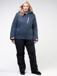 Горнолыжный костюм женский зимний большого размера темно-серого цвета купить оптом в интернет магазине MTFORCE 011982TC