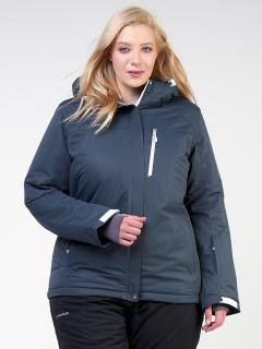 Купить оптом женскую зимнюю горнолыжную куртку большого размера темно-серого цвета в интернет магазине MTFORCE 11982F