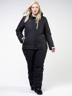 Горнолыжный костюм женский зимний большого размера черного цвета купить оптом в интернет магазине MTFORCE 011982Ch