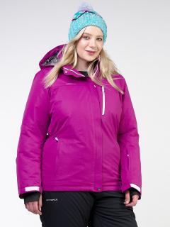 Купить оптом женскую зимнюю горнолыжную куртку большого размера фиолетового цвета в интернет магазине MTFORCE 11982F
