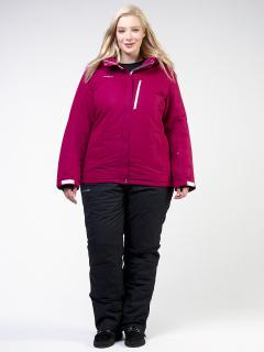 Горнолыжный костюм женский зимний большого размера малинового цвета купить оптом в интернет магазине MTFORCE 011982M